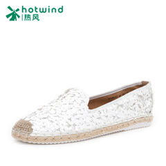 Hot shoe shoes summer shoes head the fisherman flat sequins was wearing canvas shoes women surge 61H5147