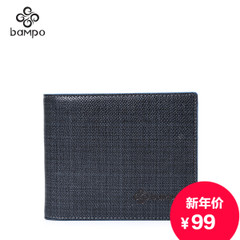 Bampo/the Banpo Neolithic village accessories wallets men's short bi-2015 leather business card wallet