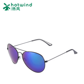 Hot new sunglasses for ladies fashion Toad sunglasses stylish sunglasses tide 86H01511