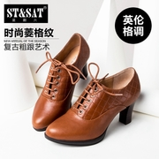 Saturday the new deep leather strap high heel shoes women shoes SS43111094