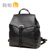 Shoe shoebox2015 winter tide fashion shoulder bag Korean version of HASP crocodile grain handbag 1115583218