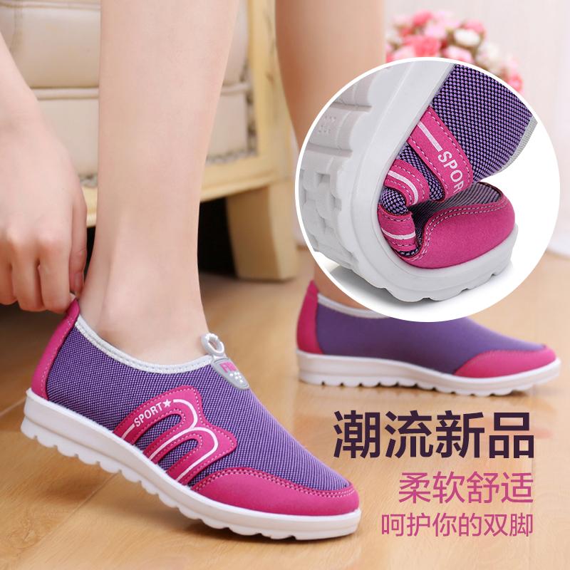 老北京布鞋女鞋2017春季新款大码平底休闲运动鞋软底防滑妈妈单鞋