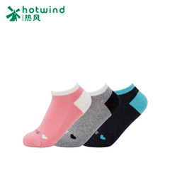 Hot air Hotwind/hot air women's socks new style cotton short half Terry tube socks stockings 83044703