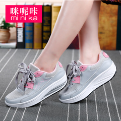 MI Ka new Korean canvas shake shoes women MOM and thick-soled platform shoes wedges shoes leisure shoes women