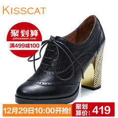 Kiss cat autumn 2015 new rough round head with deep system with super high heel leather shoes kisscat shoes