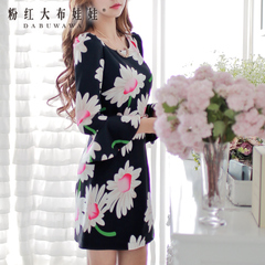 2015 spring dress big pink dolls new Daisy temperament of a pendulum slim black dress