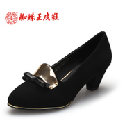Spider King new authentic fine Selmer bow in the fall of the people''s wild shoes leather casual women shoes
