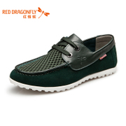 Red Dragonfly tidal shoes genuine leather men's shoes new permeability mesh strap men's shoes and leisure shoes