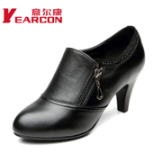 Kang shoes fall 2015 new commuter deep, circular head with leather rhinestone West women's shoes