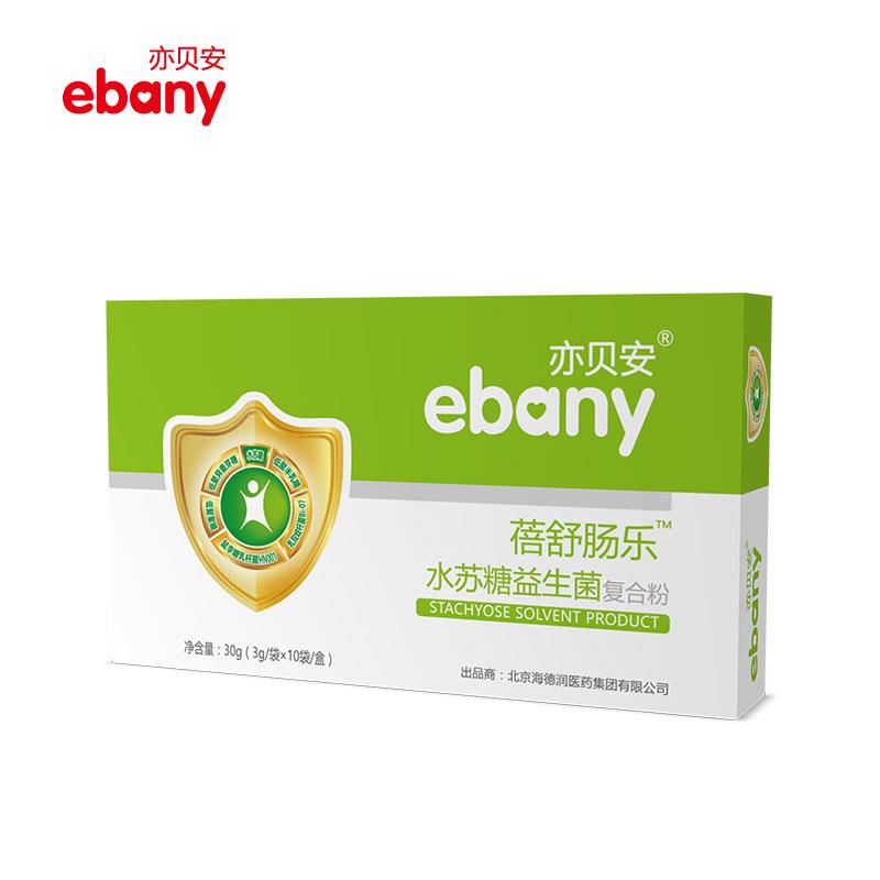 亦贝安(ebany)水苏糖益生菌 蓓舒肠乐水苏糖益生菌复合粉