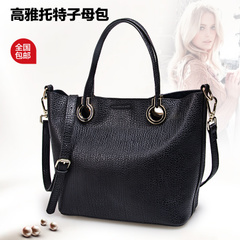 Miss evening thinking autumn 2015 simple ladies bag leather new handbag shoulder slung bags