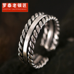 Chandos and old silversmiths 925 Silver ring vintage Thai Japanese and Korean female ring rings silver woven ring opening couple