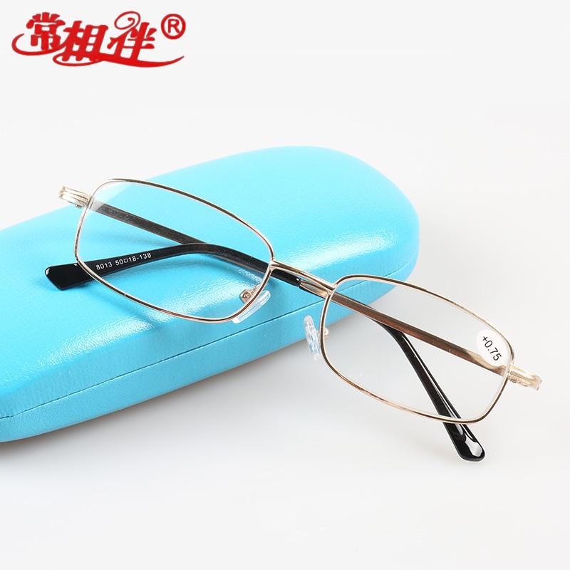 品牌老花镜玻璃老花眼镜 男女超轻金属框老花50-600度老光镜包邮
