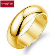 New year atmospheric golden light ring titanium steel men''s aggressive punk Europe and personal accessories fashion rings