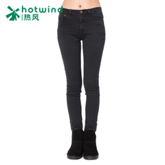 Hot spring and autumn female female feet jeans trousers pants dark natural waist skinny jeans pants women 06H5702