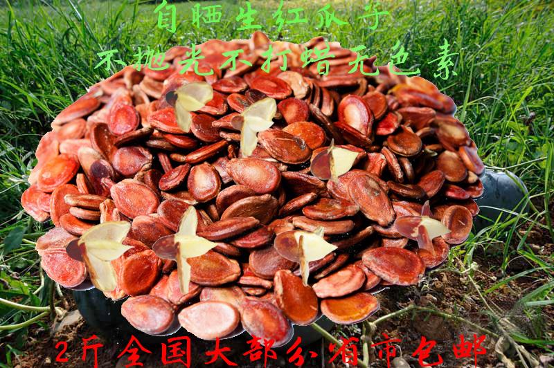湖南江永特产红瓜子 2016年自产自销原味生瓜子 休闲零食农家年货