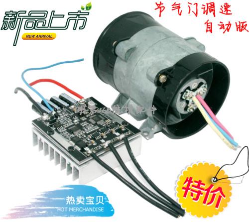 正品汽车动力节油改装 高速电动涡轮增压器 电子自动调速智能控制