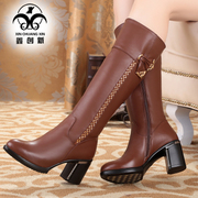Innovations autumn/winter boots X/Xin Jurchen leather side Zip Boots high boots with chunky heels and round head Martin velvet boots