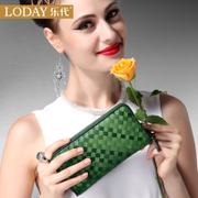 Le big cross-woven leather Sheepskin purse wallet ladies Womens zip around wallet thin wallet