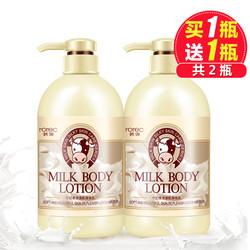 牛奶身体乳液保湿滋润补水秋冬季全身持久留香味香体润肤露男女士