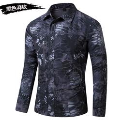 户外速干衣男夏长袖可拆卸两截速干衬衫快干透气战术通勤迷彩衬衣