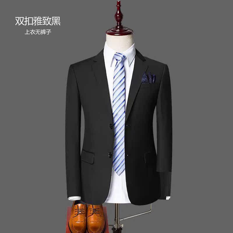 男士西服上衣青年职业休闲韩版潮男帅气修身外套男单西