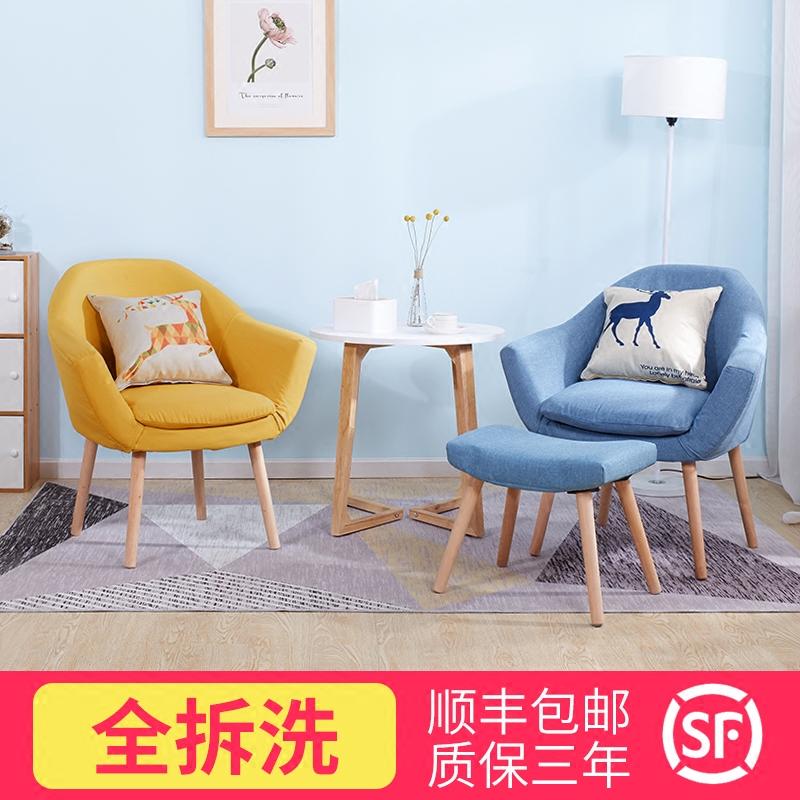 阳台桌椅创意三件套现代简约实木沙发茶几休闲椅组合卧室客厅桌椅