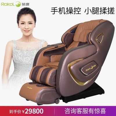 荣康按摩椅质量如何,荣康按摩椅质量如何,性价比高吗?