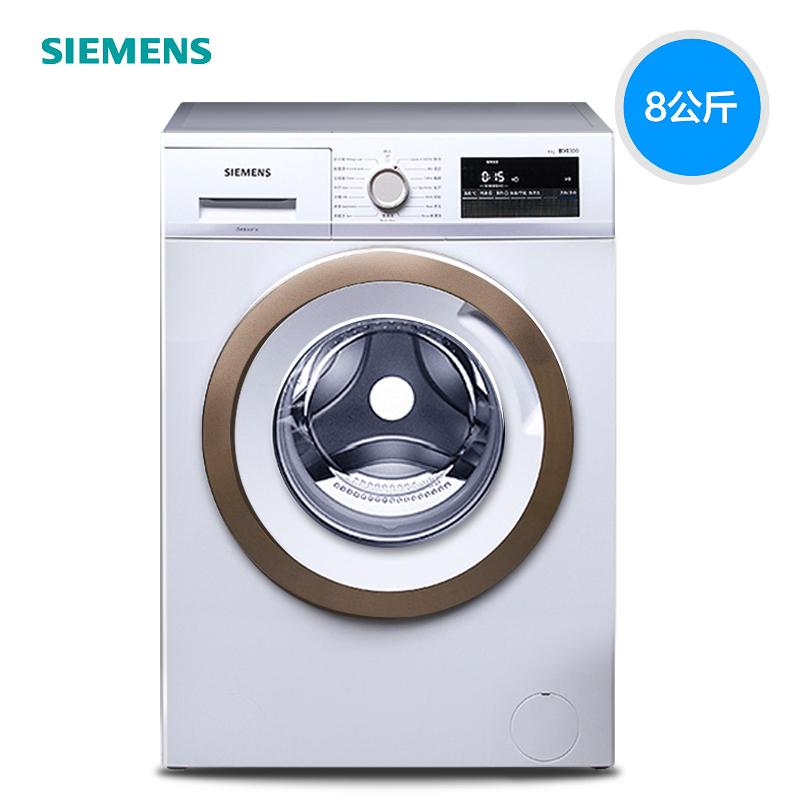 SIEMENS/西门子 WM10N1C00W 洗衣机好不好用,评价如何
