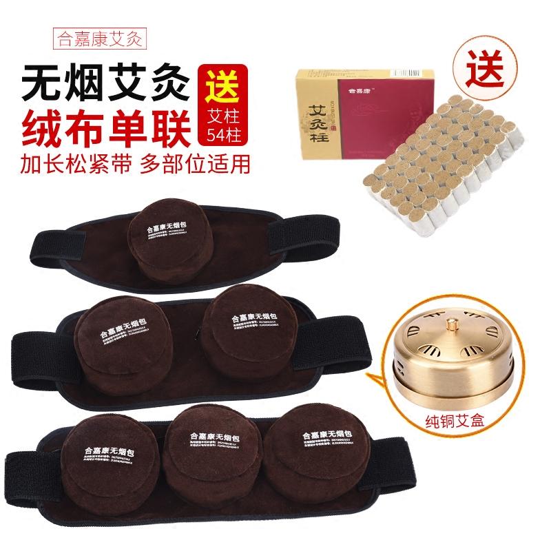 全纯铜加厚熏艾条艾灸器具艾炙盒艾条艾柱艾草温灸仪器随身灸罐