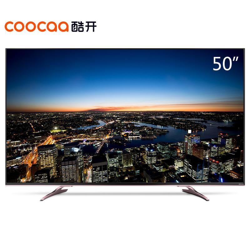 coocaa/酷开 50K2液晶电视好不好,效果怎么样