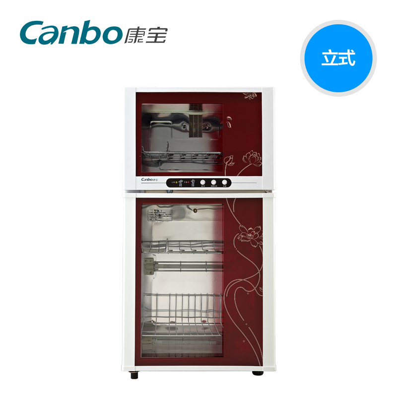Canbo/康宝 ZTP80A-25H消毒柜好用吗,评价如何