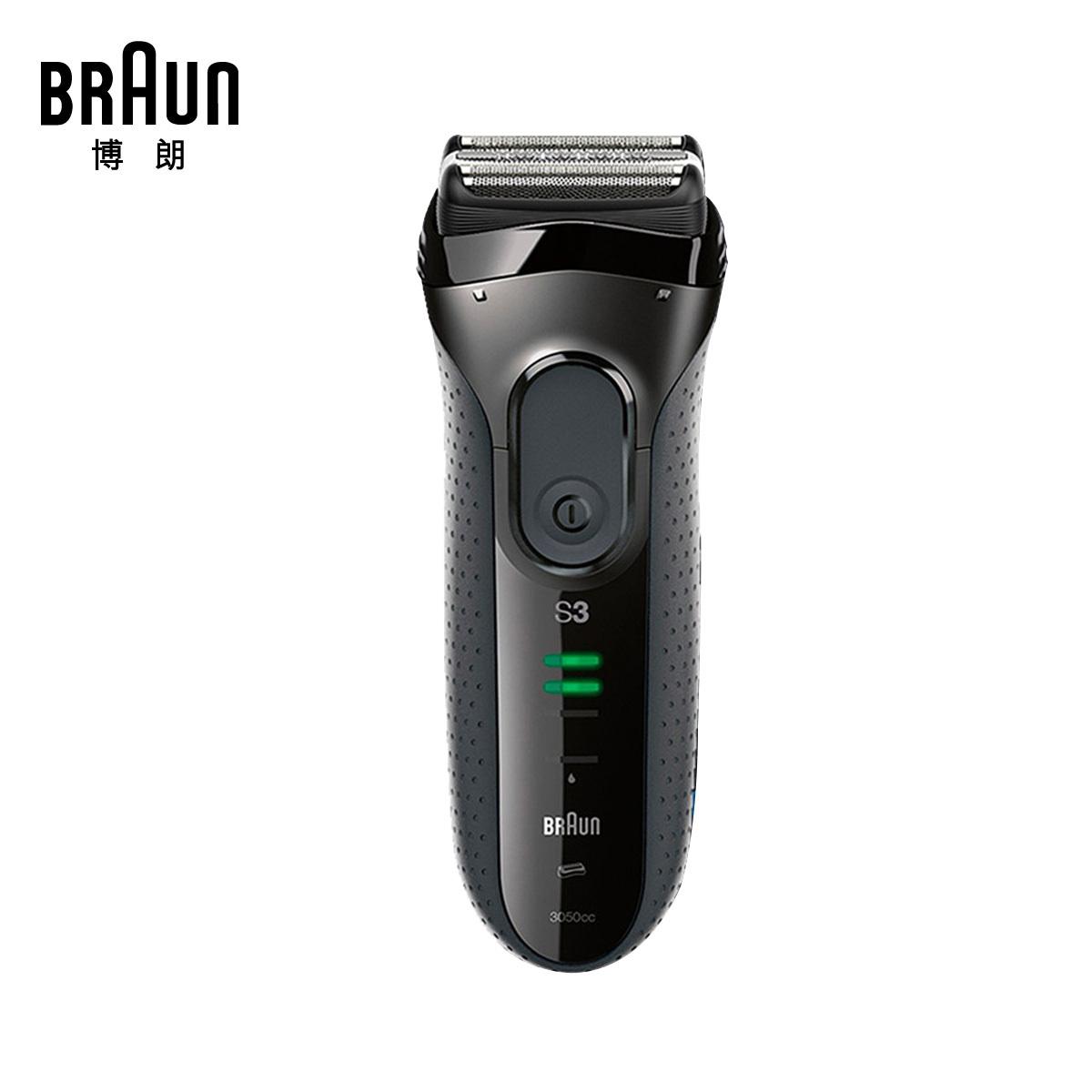 Braun/博朗 5412 电剃须刀怎么样,质量如何,好用吗