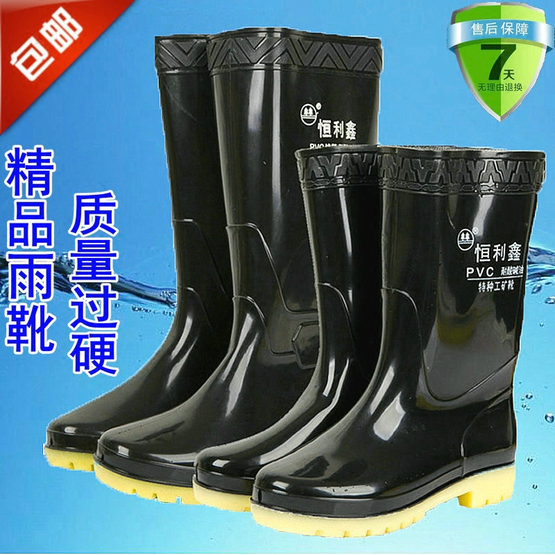 雨鞋男中高筒雨靴套鞋春秋耐酸碱耐油防滑水鞋牛筋底劳保胶靴包邮