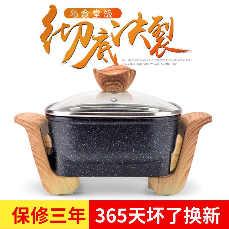 法厨 FC201电火锅好用吗,可以烧烤吗