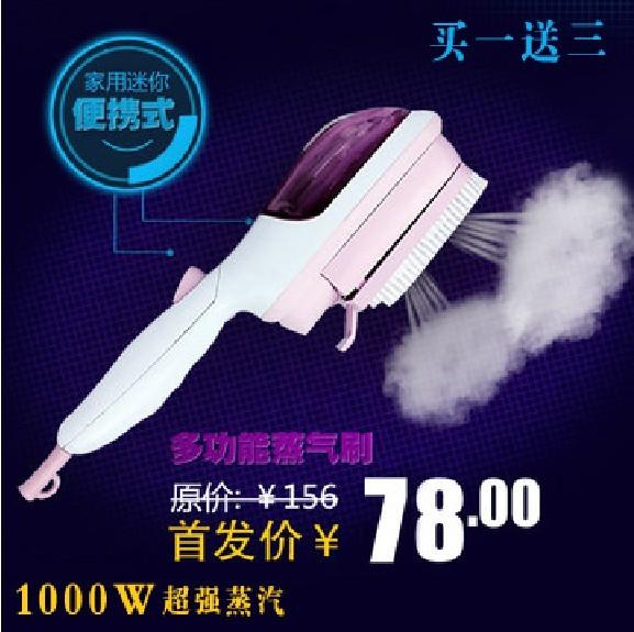 上家 SJ-2106 蒸汽刷质量好吗,好用吗