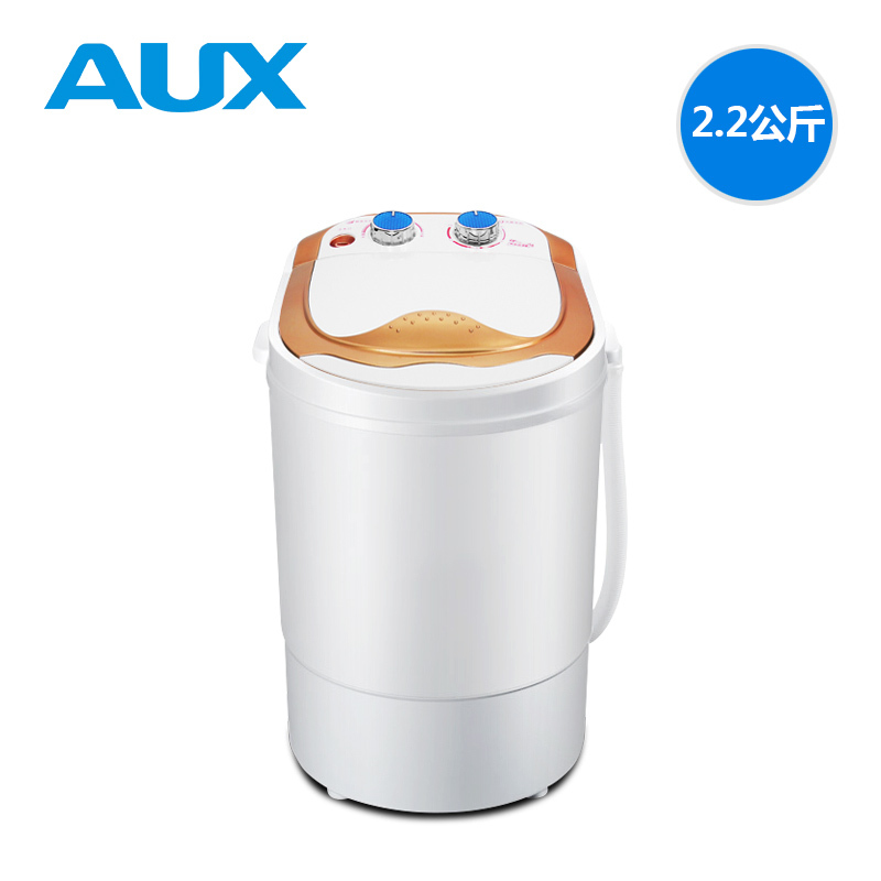 AUX/奥克斯 XPB22-29洗衣机好用吗,评价如何