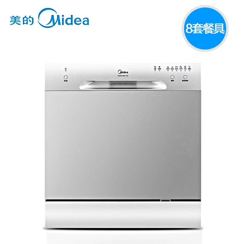 Midea/美的 WQP8-3801-CN 洗碗机质量好吗,好用吗