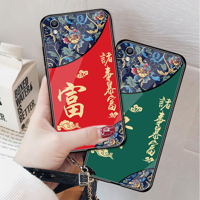 适用OPPOR9Plus手机壳opr9plusm保护壳opopr玻璃镜面opppr9pulstmA全包防摔popor软胶边框r9plusma中国风富贵