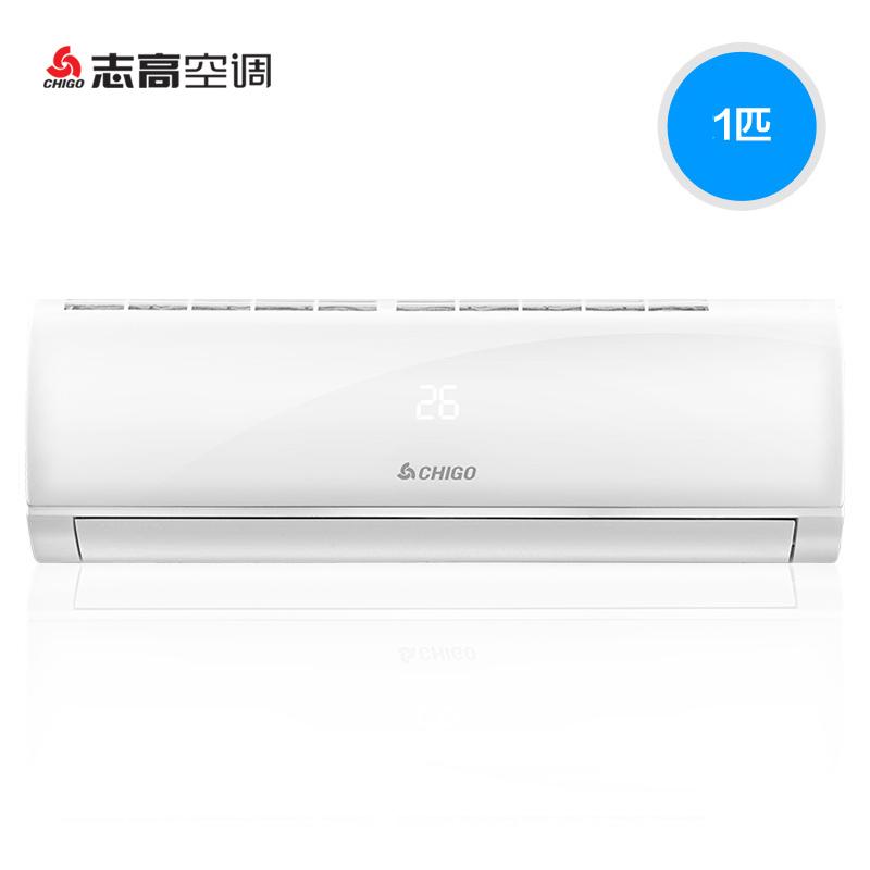 Chigo/志高 NEW-GD9F1H3\白2 空调质量好吗,好用吗