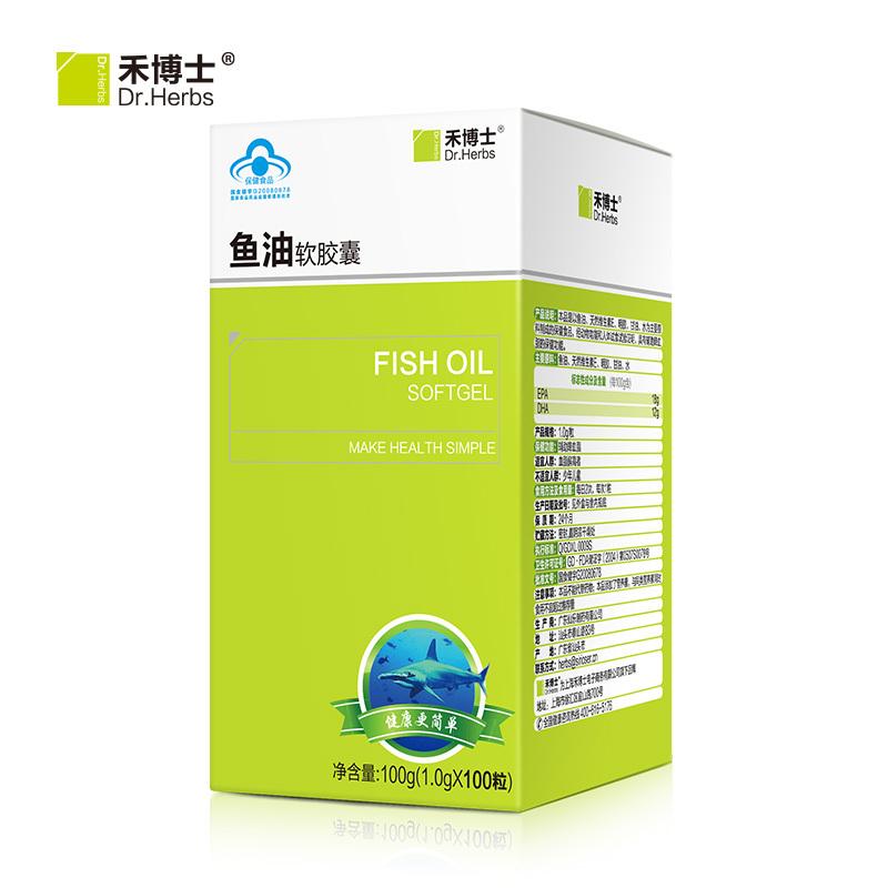 Dr.Herbs/禾博士 鱼油软胶囊 1.0g/粒*100粒 中老年降血脂保健品