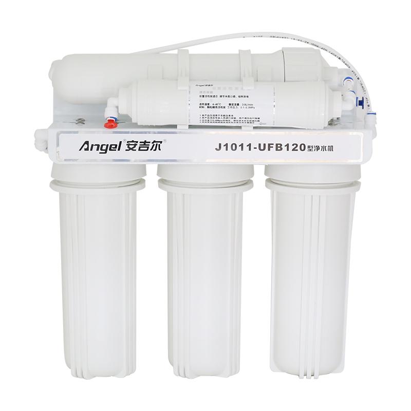 Angel/安吉尔 J1011-UFB120 净水器怎么样,质量如何,好用吗