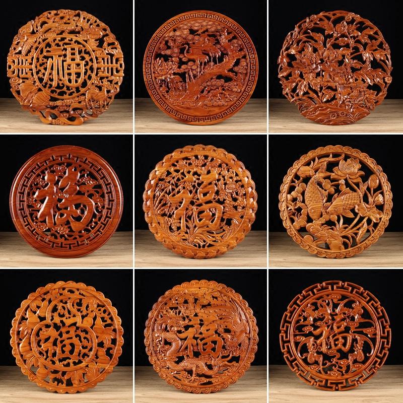肥城天然桃木木雕挂件摆件客厅福字实木圆形雕刻镇宅辟邪卧室壁挂图片