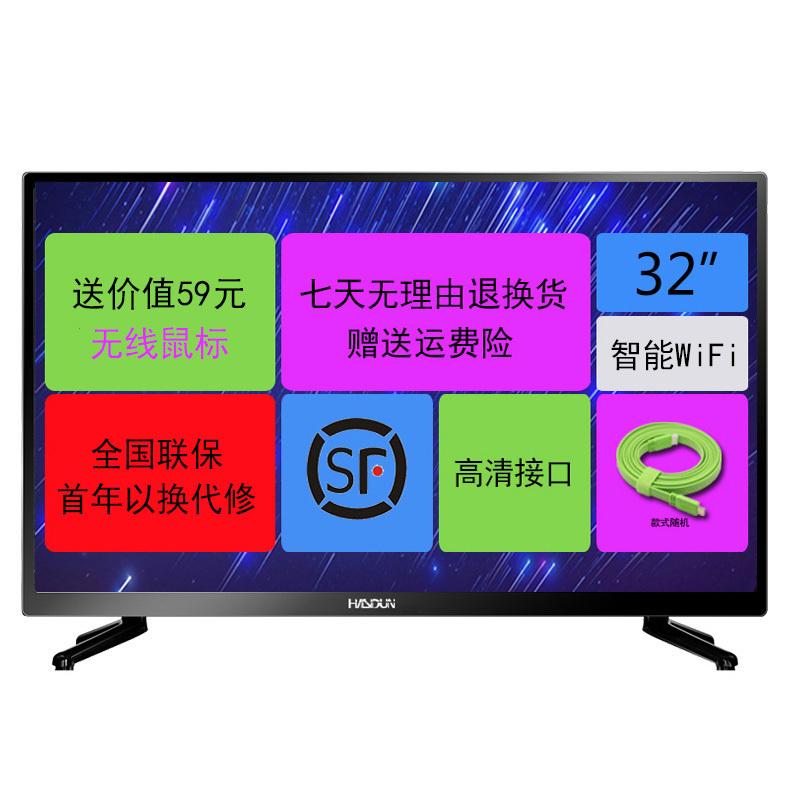 海斯顿 LE32X6 平板电视质量好吗,好用吗