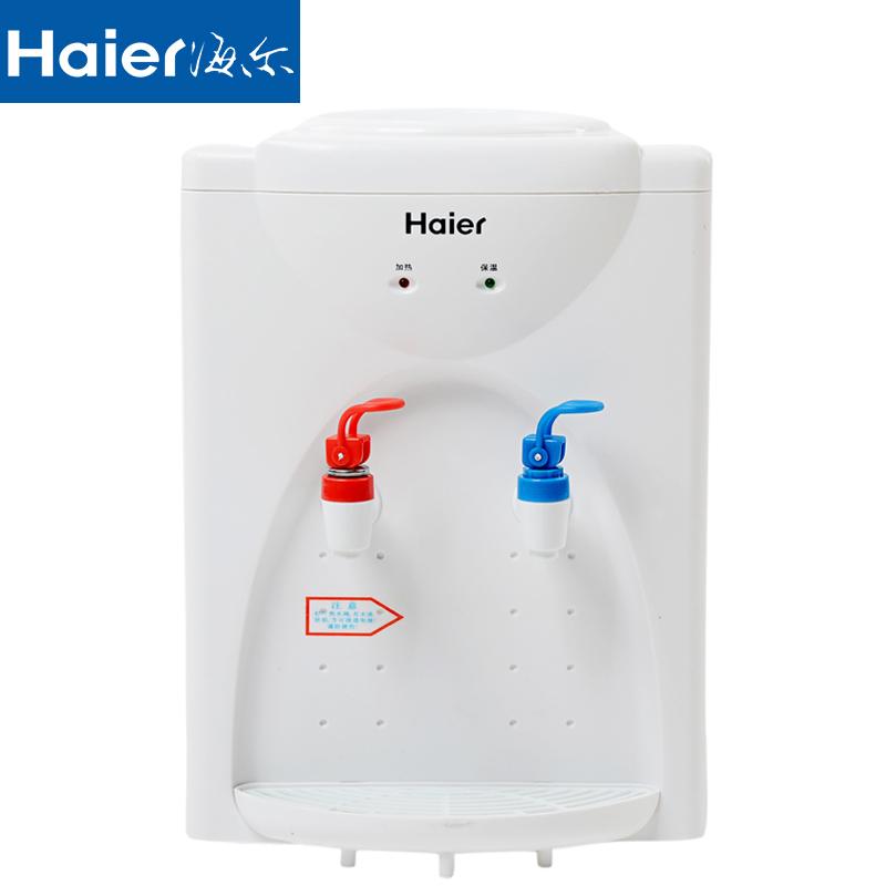 Haier/海尔 YR0053T饮水机谁用过,来说说,我想买台