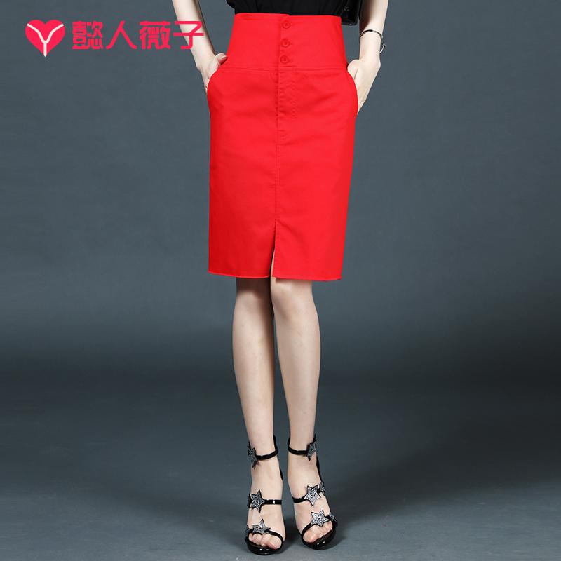 牛仔裙女春夏新款包臀裙半身裙夏短裙开叉包裙女夏中裙红色一步裙