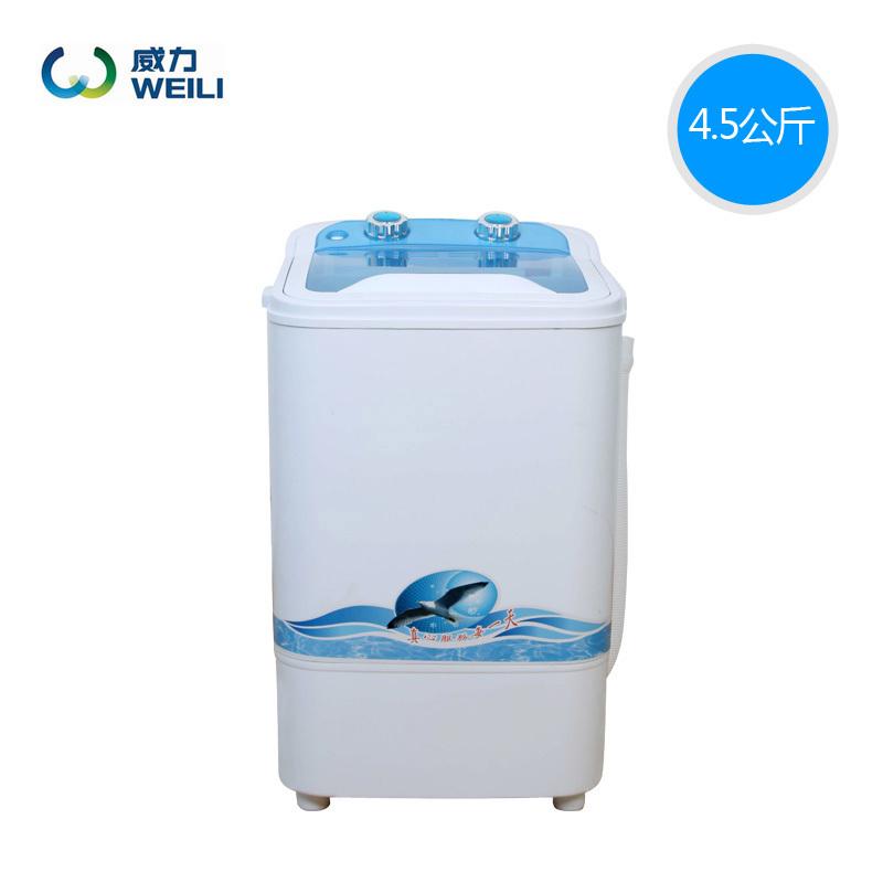 威力 XPB45-298洗衣机怎么样?洗的干净吗?