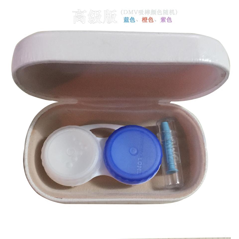 硬性角膜接触镜套装镜盒 RGP镜盒 OK镜双联盒 角膜塑形镜伴侣盒
