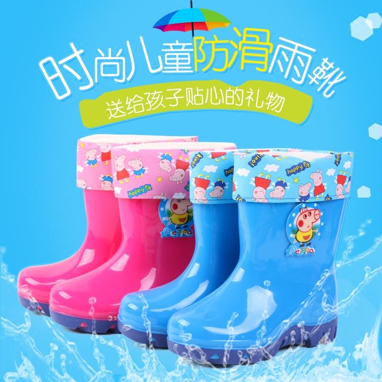 新款小猪佩奇雨鞋宝宝小孩儿童雨鞋男童中筒雨靴小中大童防滑童鞋