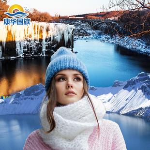 吉林长春到长白山镜泊湖哈尔滨5日游北坡天池温泉游船包车旅游